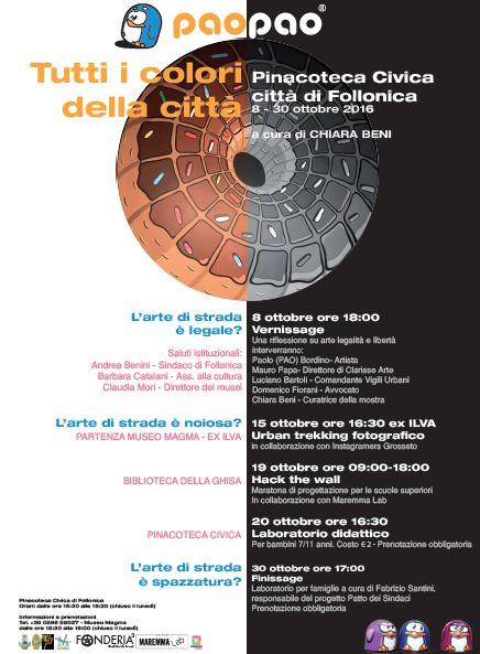 """Photo of Finissage per la mostra """"PAO! Tutti i colori della città"""": in programma laboratori sui rifiuti"""